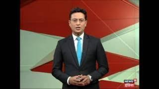 VIDEO- आज की ताजा खबर : 09 जून 2017 की बड़ी खबरें