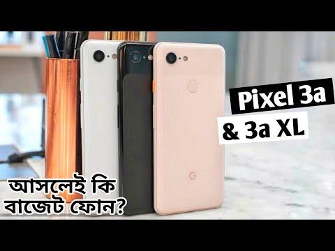 Google pixel xl price in bangladesh 2020