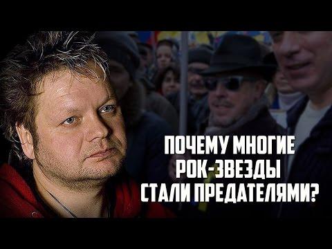 Вадим Степанцов. 'Почему