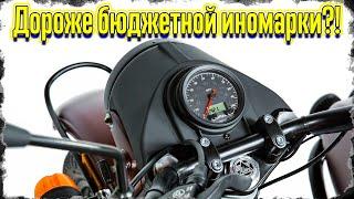 Производство новых мотоциклов \