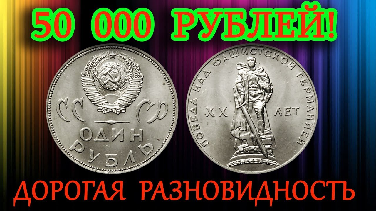 Стоимость 1 рубль часы продать настенные часы старинные, куда