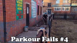 Parkour Fails #4