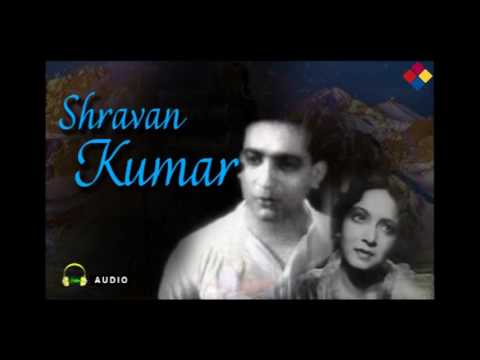 Yeh Kaisa Anyay | Shravan Kumar 1946 | K C Dey