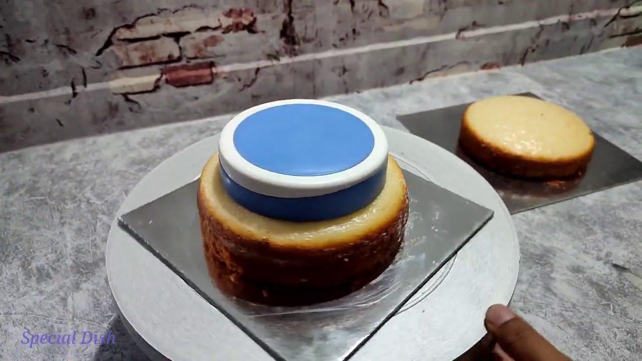 सोप्या पद्धतीने केक - 17 / Two tier cake