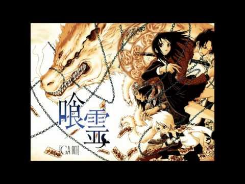 Ga-Rei Zero Op1 Full With lyrics