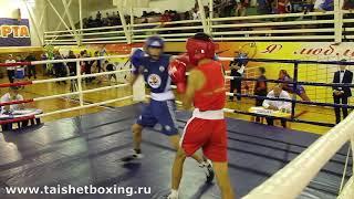 Ветров Антон (Бирюсинск) vs Малахов Илья (Нижнеангарск)