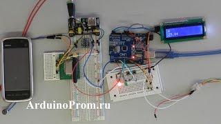Простая GSM сигнализация на Arduino