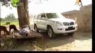 Mein Mar Gai Shaukat Ali - Episode 004