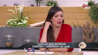 ست الحسن - علي جمعة: النساء غير مكلفات شرعا بالعمل داخل منازل أزواجهن
