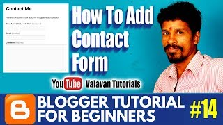 How to Add Contact Form in Contact Us Page | பிளாக்கர் டிப்ஸ் | Blogger Series #14