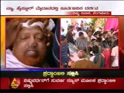 Kannada superstar Vishnuvardhan's death