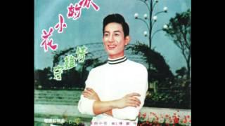 """Qing Shan 青山   """"  太湖船  """""""