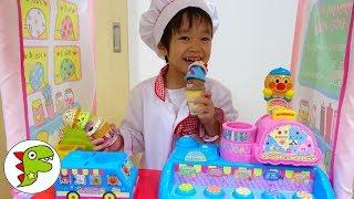レオくんがアイス屋さんごっこ!お客さんはプリンセス!Preteud play ice cream shop!トイキッズ