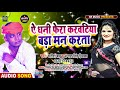 #ऐ धनी फेरा करवटिया बड़ा मन करता #Antra Singh Priyanka & Satish Babu का  सुपर हिट भोजपुरी लोकगीत 2021
