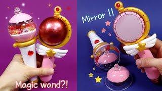 [DIY Magic wand mirror] 인싸 프로젝트!!! 요술봉 거울을 만들어 인싸가 되어보자!!