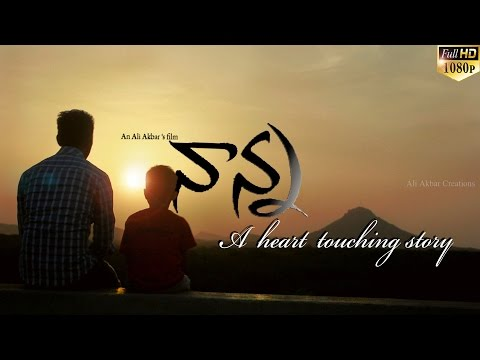 Nanna-Heart touching story (this video will make you cry)  | Ali Akbar Creations