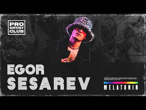 Смотреть клип Егор Сесарев - Мелатонин 2.0