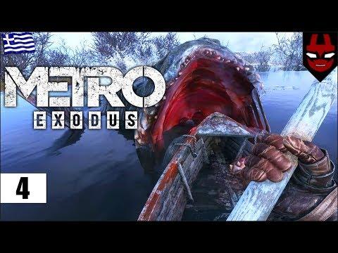 Ώρα για βαρκάδα!   METRO Exodus (Greek Gameplay   Part 4)