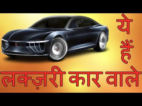 Vestige Luxury Cars Achievers Direct Selling Company Top Luxury Cars