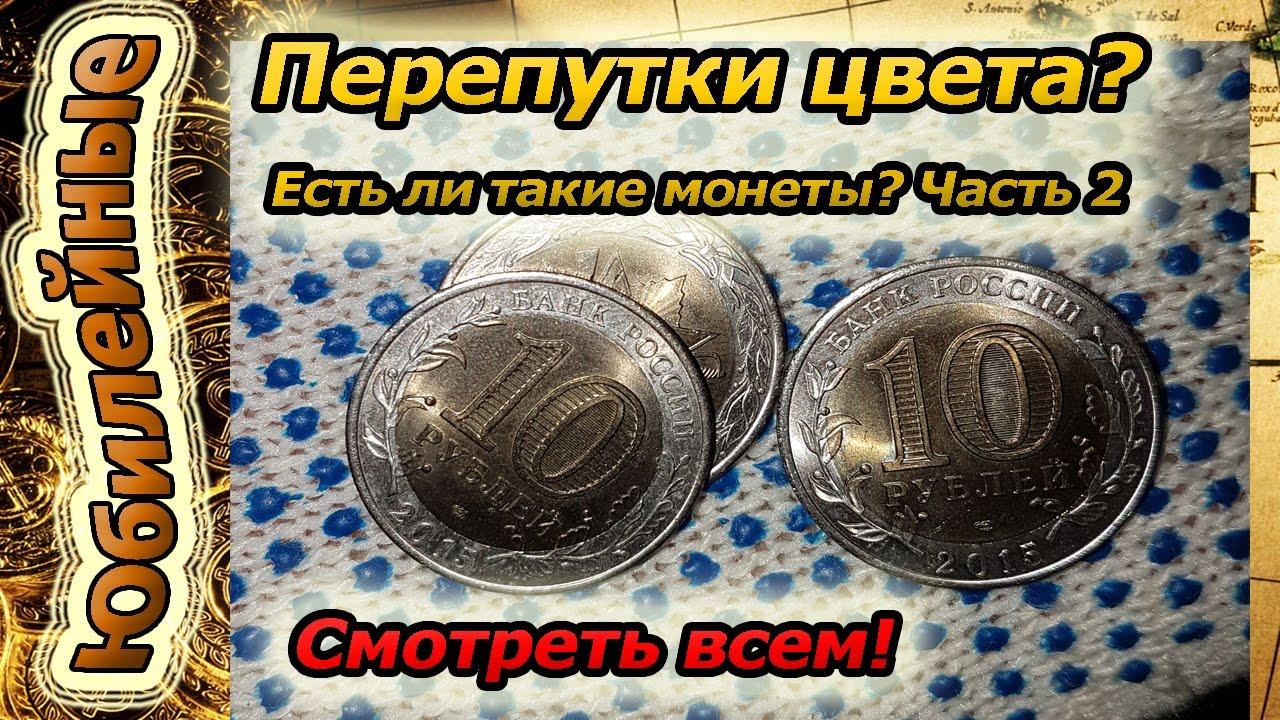 Монеты призраки таллер