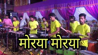 Morya  Morya song ply by MELODY BEATS || JAYESH-9702329139/KAPIL-7977648605 ||