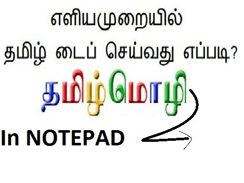 New tamil fonts free download teensusaloadgg3.