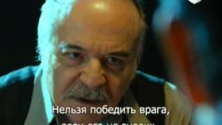 Карадай 109 серия (158). Русские субтитры