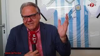 Lino Baco: Ses avis sur Morocco 2026, la Coupe du monde 2018,Badr Banoun, et l'équipe du Maroc.