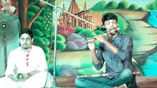 অসাধারণ বাঁশির সুর শুনুন     Wonderful Flute Playing