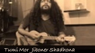 Tumi Mor Jiboner Shadhona - Arko Mukherjee