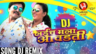 Presenting dj mix version of superhit marathi songs 2019 (marathi lokgeet, मराठी गाणी dj) 'laich mala aavadte लाईचं मला आवडती' by pravin kuwar & jyoti bhande...