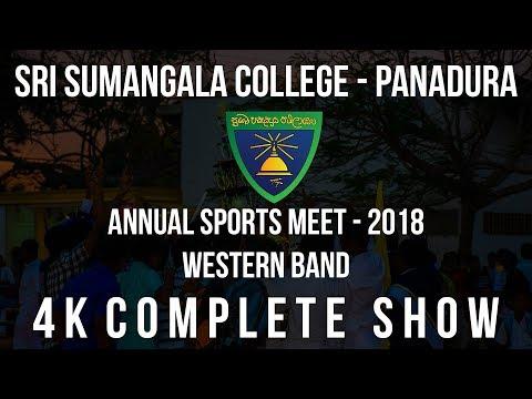 Sri Sumangala College Annual Sports Meet 2018 - Western Band Complete Show [4K Video]