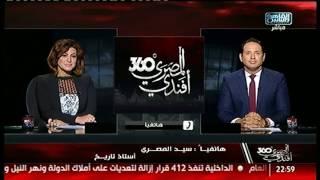 المصرى أفندى 360 | أستاذ تاريخ يصطحب 800 طالب لقصر عابدين لشرح الثورة العرابية!