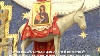 Презентация Республики Марий Эл(, 2014-05-27T11:01:33.000Z)