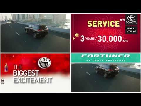 Toyota Fortuner - 2019 Ramadan Offer - YouTube