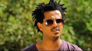 Miki NiguseAnd Efrem ft Dagi Shasha - Shir Bebaburu (Ethiopian Music)