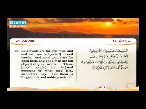 Surah al Nur, from verse 21 to verse 34