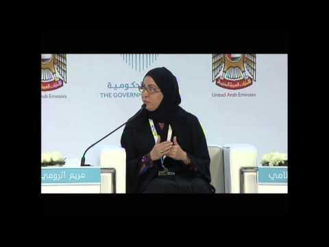 جلسة تفاعلية حول الخدمات الحكومية في الإمارات