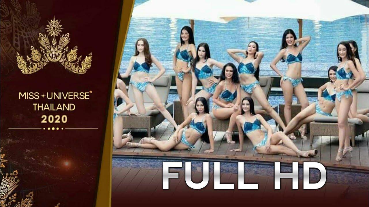 Swimsuit Competition Miss Universe Thailand 2020 รอบชุดว่ายน้ำ Full HD