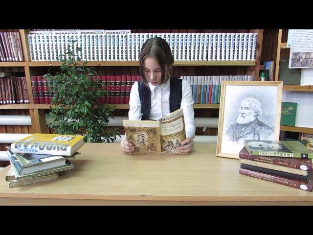 Изображение предпросмотра прочтения – ДианаЦибульская читает отрывок изпроизведения «Первая любовь» И.С.Тургенева