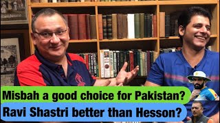 Future of Misbah | Shastri best Choice? | Nauman Niaz | BolWasim |