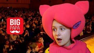 Big Papa Studio - #КОНЦЕРТ_2 в #БАКУ часть 2 КУКУТИКИ - Детское музыкальное шоу для детей