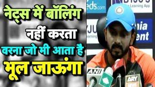 Kedar Jadhav: ज्यादा गेंदबाजी करूंगा तो जो आता है वो भी भूल जाऊंगा | Sports Tak | Asia Cup