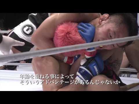 Caol Uno vs. Lion Takeshi PV - DREAM.17