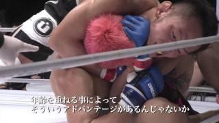 9・24 FIGHT FOR JAPAN『DREAM.17』で行われる、宇野薫×リオン武のプロモーションビデオがリリース!