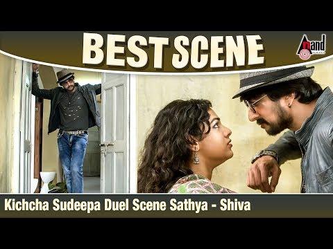Kichcha Sudeepa Duel Scene Sathya - Shiva   Kotigobba 2   Nithya Menen   Kannada Movie Scene