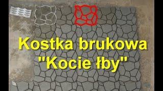 """Gambar cover Kostka brukowa """"Kocie łby"""" tworzenie, fugowanie / Paving- subtitles"""