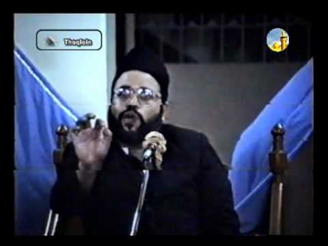 Maulana Sadiq Hasan - اہمیتِ شبِ قدر (Ahmiat e Shab e Qadar) - AoH 12 thumbnail