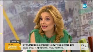 Йордан Цонев: Преференциите не са мажоритарен елемент на вота (18.02.2019г.)