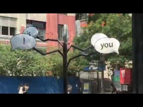 Vidpal Videos: #knowbeforeyougo 11 metrotech roadway, brooklyn, ny 11201, usa